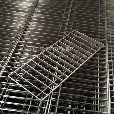 耀恒 泰兴生产不锈钢钢格板厂家 泰兴钢格板定制
