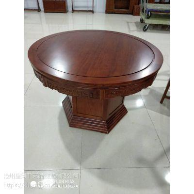 泊头快餐店饭店现代中式老榆木餐桌椅专卖