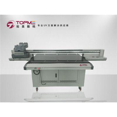 广州拓美uv打印机第8章:爱普生第五代喷头UV平板打印机