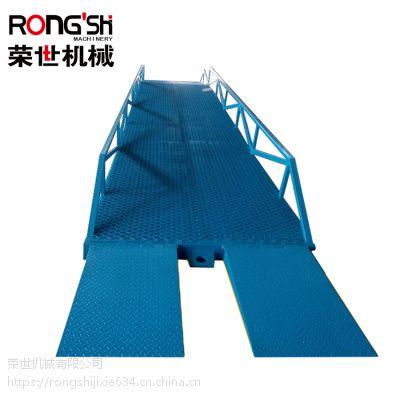 供应定做起重装卸液压登车桥升降调节登车桥 移动液压登车桥