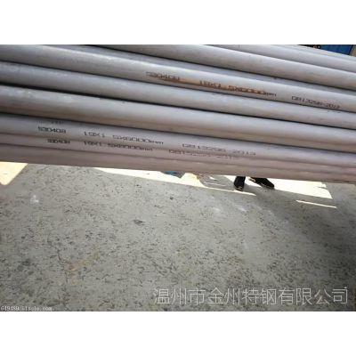 不锈钢换热管 现货销售19*1.5无缝管gb/t13296-2013