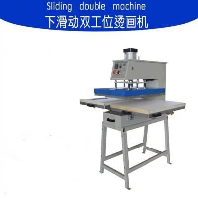 烫画厂,恒钧厂家直销t恤diy热转印机卫衣服装高压烫画机个性定制机