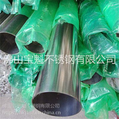 供应304不锈钢圆管22*3.5mm价格多少