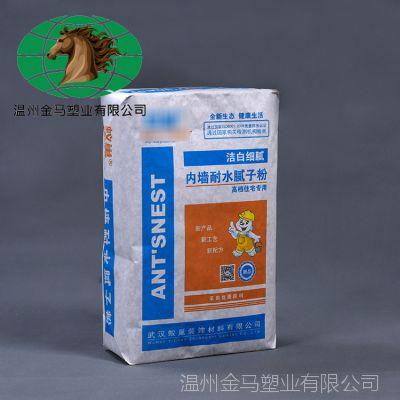 厂家批发牛皮纸阀口袋 防水腻子粉袋 建材包装纸塑复合袋可logo