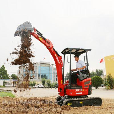 北京山鼎可定制小型挖掘机