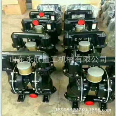 矿用气动隔膜泵BQG3500.2 陕西新源矿用隔膜双吸排污泵价格