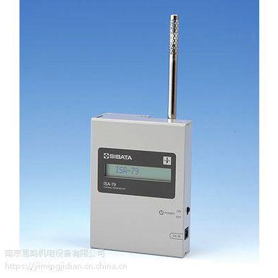 日本柴田科学SIBATA粘度计用低温恒温水槽VB-3T