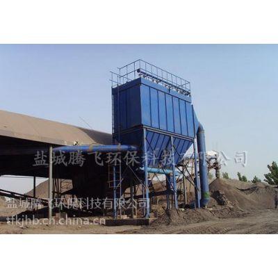 高原除尘器多少钱 腾飞环保专业生产脱硫除尘设备