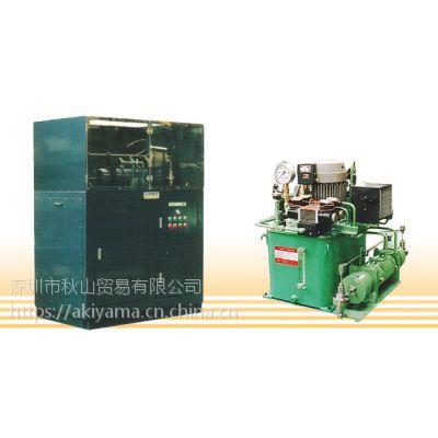 日本山本水圧hyprex节能全自动小型水压成型机&波纹管成型机HDL-CHB-40