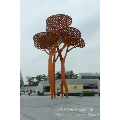 武汉城市广场主题性雕塑摆件蘑菇金属工艺造型东莞雕塑厂家订制