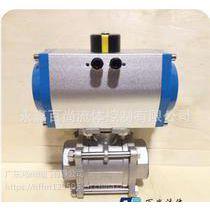 广西阀门气动三片式球阀-HFa厂家直接生产、服务至上