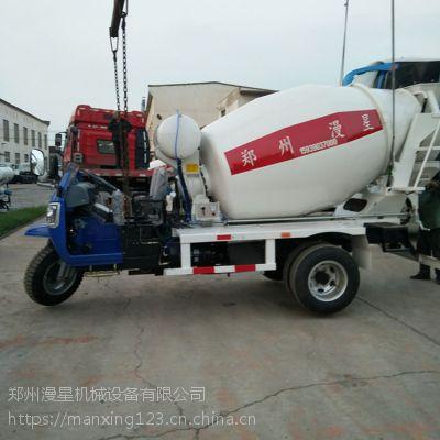 2方三轮搅拌车 改装水泥运输车 小型混凝土搅拌车生产厂家