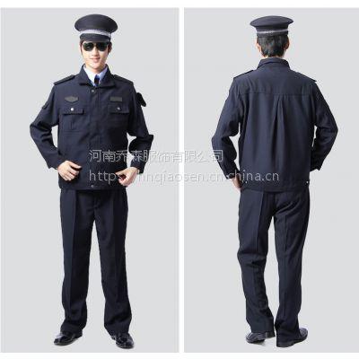 定做新式保安服装春秋装外套物业保卫黑色礼宾服制服保安服套装