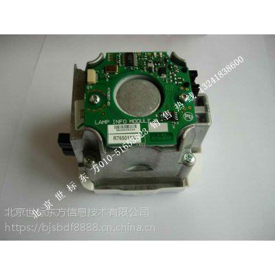 【销售巴可DML-1200投影机灯泡】巴可Barco R9861030灯泡