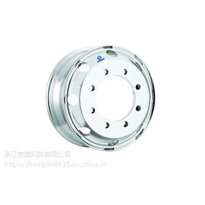 专供山东地区22.5*8.25浙江宏鑫科技有限公司生产锻造镁铝合金轮毂卡车轻量化轮毂
