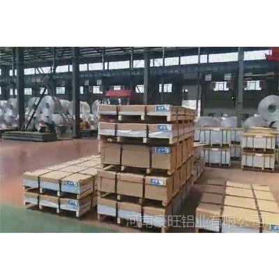 铝板厂家生产的3003铝板卷价格优惠
