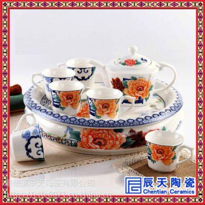 陶瓷茶具礼品套装 景德镇 陶瓷茶具套装批发logo