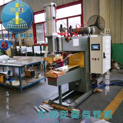 山东中频点焊机厂家 DTM直流金属点焊机 大功率铝铜焊接