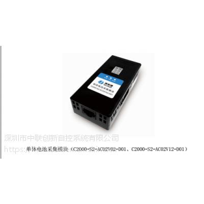 电池内阻巡检仪/电池数据采集系统