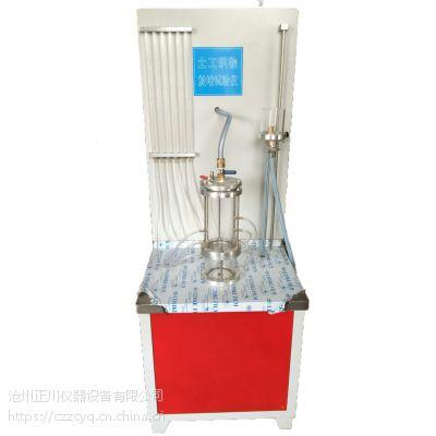 沧州正川TH-100土工合成材料淤堵试验仪 土工织物淤堵试验仪