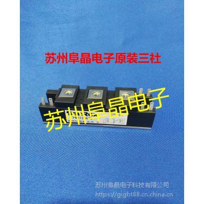 原装三社 焊机可控硅PWB130A40原厂货源PWB130