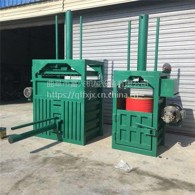 富兴40吨油桶压扁机 新型小型立式液压打包机 废纸塑料打包机型号