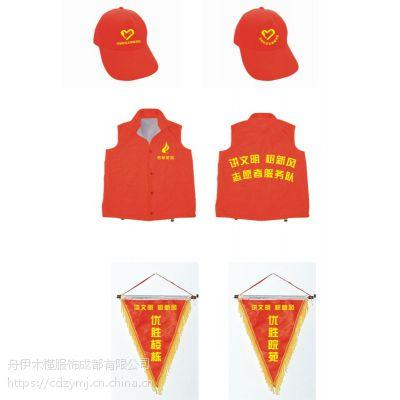 传统志愿者公益团队义工社工志工服装服饰定做