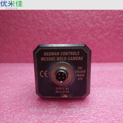 WELD焊接摄像机维修MCS-0728工业相机维修工业摄像机维修CCD维修