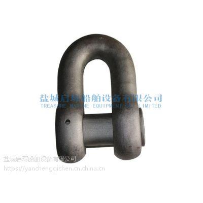 秦皇岛锚链附件厂锚卸扣、KS、C型卸扣有现货