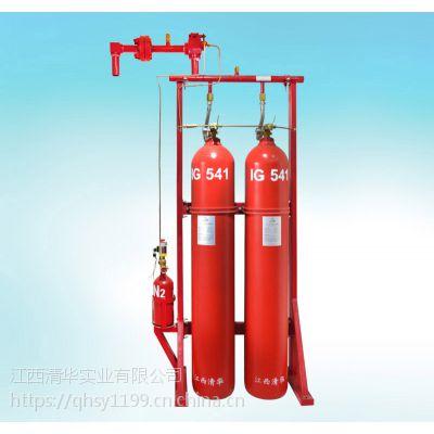 清华IG-541混合气体灭火系统/气体灭火装置 消防设备