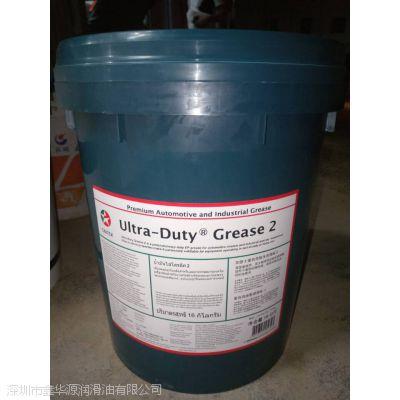 加德士二硫化钼润滑脂Caltex Molytex EP2
