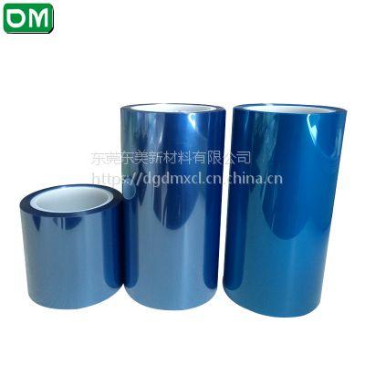 蓝色PET硅胶保护膜 石墨片专用保护膜 可免费拿样