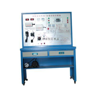 电机驱动与能量回收示教板 厂家专业定制