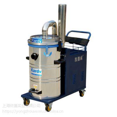 厂家直销4kw工业吸尘器,凯德威工业吸尘器DL-4080