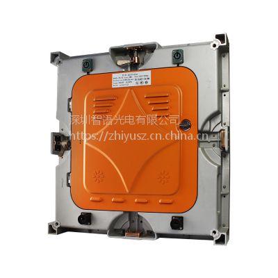 广东LED显示屏 户外全彩表贴 智语P3.91系列 厂家直销 量大从优