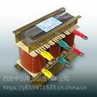 延安直销 西安中弘电力480V CKSG-0.9三相串联电抗器