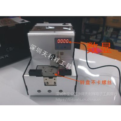 供应可调转盘数显螺丝机 自动螺丝机 螺丝供料器