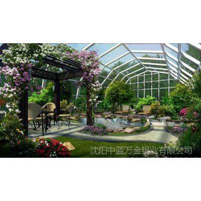 花园阳光房专业设计