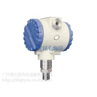 JYB-KO-P/H系列高温型钛硅蓝宝石压力液位变送器高温型压力传感器