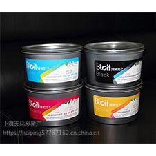供应厂家直销上海天马炭黑N774橡胶炭黑 可加工定制