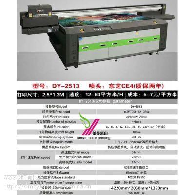 深圳竹木纤维板背景墙彩印机 家装东芝UV平板打印机厂家