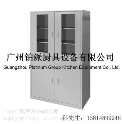 不锈钢四门柜,不锈钢厨柜定做