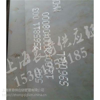 S890QL高强度钢板南钢现货规格
