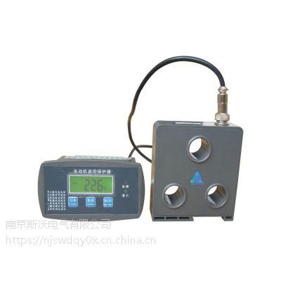 MC500-500A特价优惠电动机保护装置南京斯沃电气