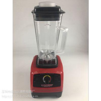 佛山破壁机批发 家用多功能破壁料理机 高速搅拌机纯铜电机 榨汁机