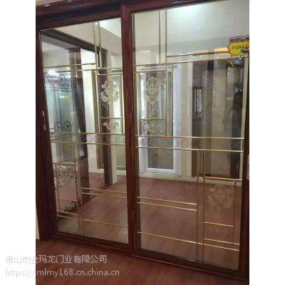 漳州铝合金门窗 制作