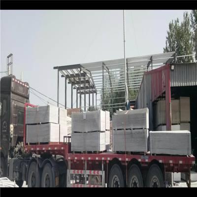 玻镁防火板现货批发|| 廊坊玻镁板生产厂家