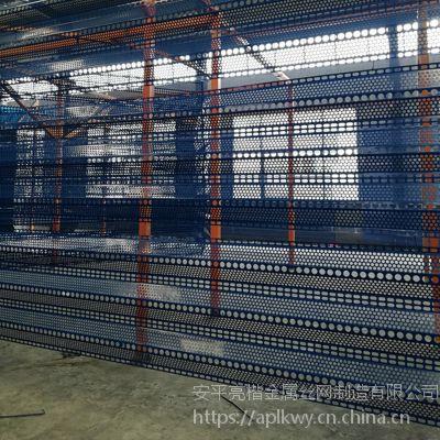 哈尔滨0.5mm防风抑尘网批发|金属挡风抑尘墙安装|圆型防风网