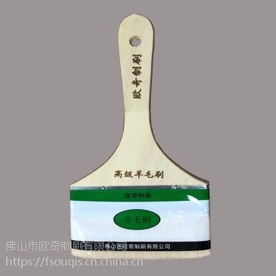 广东毛刷制刷公司生产羊毛刷