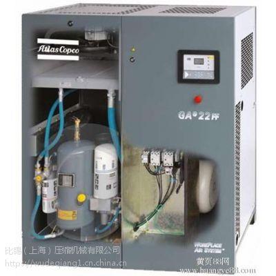 合肥阿特拉斯,阿特拉斯空压机,螺杆式空压机,喷油螺杆机
